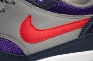 """Customizer: Nike Air Max 1 iD""""PORG"""" – Teaser2"""